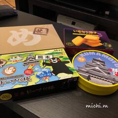 お土産/九州/友達/雨季ウキフォト投稿キャンペーン/フォロー大歓迎/至福のひととき/... お友達が、九州へ遊びに行ってお土産買って…