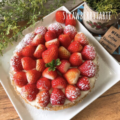 sweets/おうちおやつ/おやつの時間/わたしのごはん/strawberrytarte/ストロベリータルト/... 春に作った、ストロベリータルトです♪  …