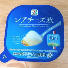 kiri/クリームチーズ/かき氷/アイスクリーム/チーズ/レアチーズ氷/... 下に入ってるレモンソースがさっぱりしたチ…