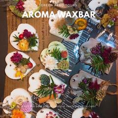 アロマワックス/アロマワックスサシェ/クリスマス2019/DIY/雑貨/リミアの冬暮らし 久しぶりの投稿です♪ コレまた久々にアロ…
