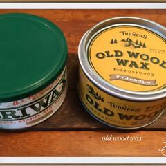 ターナー色彩 オールドウッドワックス アンティークグレー 350ml | ターナー(ワックス)を使ったクチコミ「ターナー色彩 オールドウッドワックス  …」
