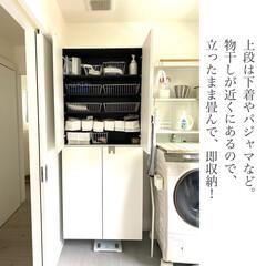 オーム電機 デジタル体重計 ホワイト HBK-T101-W(体重計)を使ったクチコミ「うちの脱衣所の収納です。 なんと下駄箱を…」