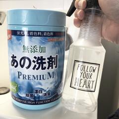 """日本初上陸 3,500万本販売 無添加 あの洗剤 除菌 漂白 消臭 700g 多目的洗剤 粉末 4種の酵素 重曹 クエン酸 LOHA(粉末洗剤)を使ったクチコミ「ここ最近は""""あの洗剤""""を使ってお掃除して…」(1枚目)"""