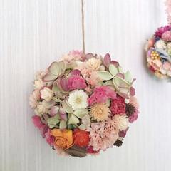 ドライフラワー/フラワーボール/ミナヅキリース/花のある暮らし/花のある生活/ハンドメイド/... フラワーボールを作りました♪  前回は造…
