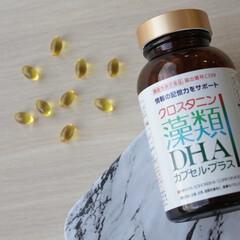 生活の知恵/栄養補給/DHA/健康/サプリメント/機能性表示食品/...