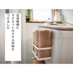 マグネット収納/収納/暮らし タワーの洗濯機横の、収納として使えるマグ…