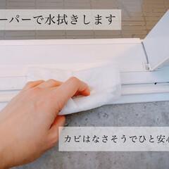 カビ対策/水垢掃除/引き戸/浴室 浴室ドアは引き戸なので、たまに写真のよう…(4枚目)
