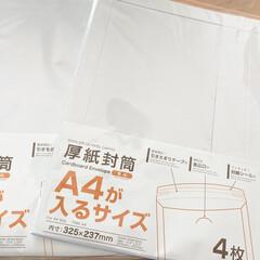 封筒/厚紙封筒/ダイソー/100均/雑貨 ダイソー厚紙封筒  フリマアプリなどされ…