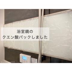 matsukiyo クエン酸 500g(その他洗剤)を使ったクチコミ「コーヒーメーカーのクエン酸水はスプレーボ…」