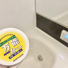 マルシン スーパークリーナー万能Jrくん 75g 3791010075 1 | 丸眞(その他洗剤)を使ったクチコミ「万能jrくんは水垢掃除にピッタリです。 …」