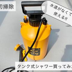 掃除グッズ/網戸掃除/窓掃除/ベランダ/ポンプ式水圧クリーナー/ベランダ掃除 ポンプ式の水圧クリーナーを買ってみたので…