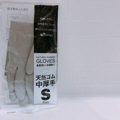 ゴム手袋/セリア/キッチン雑貨 セリアのゴム手袋  今まではダイソーの白…