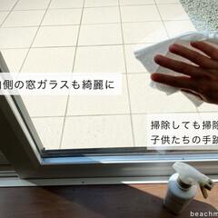 ダスキン/窓ガラス掃除/窓ガラス/ガラス洗剤/掃除 窓ガラス掃除もしました。 窓ガラス掃除の…