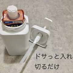 シャンプー詰め替え/バスルーム/生活の知恵 シャンプーボトルは、詰め替え用をそのまま…(2枚目)