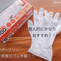 ゴム手袋/掃除/暮らし 愛用してるニトリルゴム手袋。  フィット…