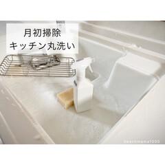 ウタマロクリーナー/ウタマロ/キッチン/キッチン掃除/月初掃除/掃除/... 月初掃除  ウタマロクリーナーでキッチン…