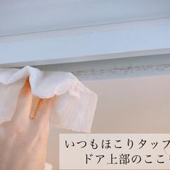 カビ対策/水垢掃除/引き戸/浴室 浴室ドアは引き戸なので、たまに写真のよう…(5枚目)
