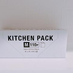 ビニール袋/ゴミ袋/キッチン雑貨 ビニール袋  ずっと愛用してるセリアのビ…