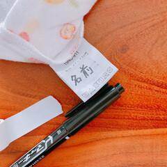 名前付け/名前書き/タグペタ/マステ タグに白のマステを貼り、油性ペンで名前を…