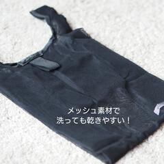 楽天市場/購入品/シンプルデザイン/レジ袋/メッシュバッグ/マイバッグ/... とうとうコンビニ行ってもレジ袋が もらえ…