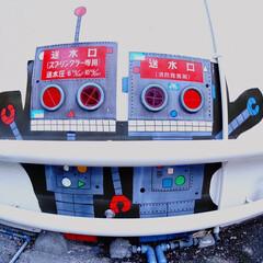 ロボット/アート/可愛い/JAPAN/わたしのお気に入り 消火ロボット。 #わたしのお気に入り