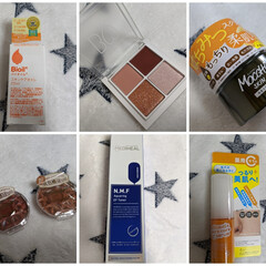 購入品紹介/スクラブ/チーク/アイシャドウ/美容液/オイル/... 購入品紹介。 化粧水。オイル。美容液。ス…