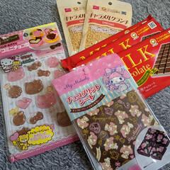 チョコレート/マイメロディ/キティちゃん/バレンタイン/ダイソー バレンタインチョコを作ってみようかと😆✨…
