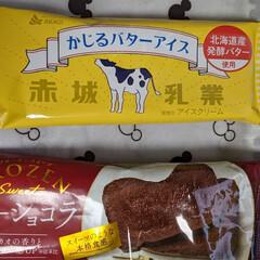 ファミリーマート バターアイスやっと買えました😋 気になっ…(1枚目)