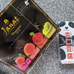 カルディ カルディでお買い物😀 ついに杏仁豆腐を買…