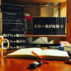 bookcover/coverstory/ブックカバー/本/本棚/収納/... 勉強中期間のため作成。  いつも誘惑に負…