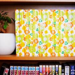 bookcover/coverstory/本/本棚/ブックカバー/マンガ/... シンプルに花柄で。