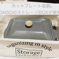 ストレージボックス/ダイソー/収納ボックス/食品ストック収納/ホットプレート収納/整理収納/... ダイソーのストレージボックスは優秀! 我…