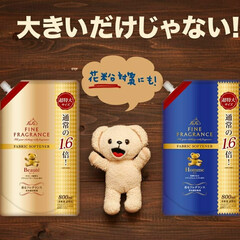 NSファーファ・ジャパン ファーファ ファインフレグランス ボーテ 大容量 800ml 詰替 濃縮柔軟剤 香水調プライムフローラルの香り | ファーファ(柔軟剤)を使ったクチコミ