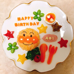 アンパンマン/キャラご飯/キャラ/ベビー/キッズ/園児/... 息子の1歳の誕生日に作ったアンパンマンプ…