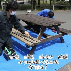 家族でおうち掃除/簡単/おしゃれ/掃除/暮らし/DIY/... ガーデンテーブル、デッキの塗り替えに最適…(3枚目)