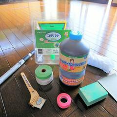 DIY/ペイント/簡単DIY/DIY工具/DIY材料/セルフペイント/... フローリングを塗り替える時に必要なもので…(1枚目)