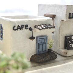 minne/ミンネ/手作り鉢/鉢/再販/カフェ/... 再販オーダーのCAFEのモルタルハウス鉢…