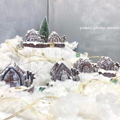 型取り/型抜き/冬雑貨/ミニチュアハウス/モルタルハウス/雪景色/... モルタルハウスで 雪景色の街並みを作りま…