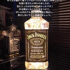 ジャックダニエル ブラック Old No.7 3000ml 40% 箱入り 1ケース6本入り 正規(バーボン、アメリカン)を使ったクチコミ「ボトルライト作りました! ものが揃えば1…」(8枚目)