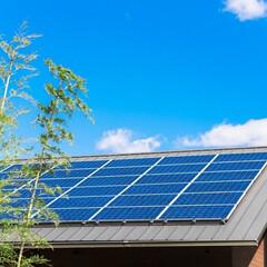 住まい/住宅ローン/一戸建て/太陽光発電/太陽光パネル/太陽光/...