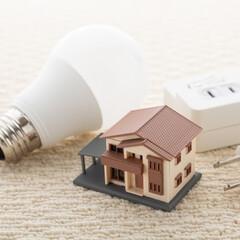 住まい/住宅設備/太陽光発電/不動産・住宅/一戸建て/ソーラーパネル/...