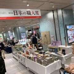 癒し/リビング/室内/開運厄除/贈り物/お香/... 池袋東武百貨店第18回「日本の職人展」 …