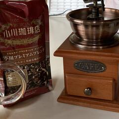 ミルはニトリ/豆は平和堂/どんどんコーヒーにハマりそう/あっさりスッキリ/初めて豆で挽いた/小川珈琲店プレミアムブレンド/... ニトリでコーヒーミルを買って初めて豆で挽…