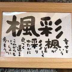 アカズキンは屋号です/練習しなくては/来週はリボンの試験/楽しくて時間忘れる/ありがとうございました/石川県津幡/... 昨日は高岡市でイベントでしたー 久しぶり…(3枚目)