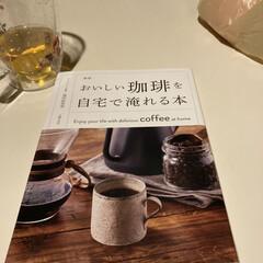 美味しいコーヒーが飲みたくて/コーヒーの本/ガトーショコラ/お菓子作り/ハンドメイド/100均/... 1枚目 昨日作ったガトーショコラです ダ…(2枚目)