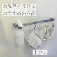 KBセーレン SEIREN そうじの神様 バス用メッシュクロス 【風呂用クロス】(モップ、雑巾)を使ったクチコミ「気温が高くなると、菌が繁殖しやすくなるの…」