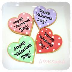 スイーツ作り/アイシングクッキー/クッキー/LIMIAスイーツ愛好会/バレンタインスイーツ/手作りスイーツ 以前作ったバレンタインクッキーです☆(1枚目)