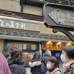 お正月2020 今日は、銀座に出没して美登利寿司に行って…(2枚目)