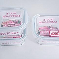ダイソー/100均/オススメ/キッチン/保存容器/タッパ/... ダイソーでガラス製の保存容器を買いました…(1枚目)