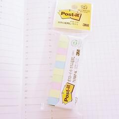 文房具/付箋/スケジュール管理 とても小さいサイズの付箋を見つけ、購入し…